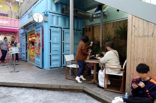 タピチ TAPICI ティースタンド なんばAKICHI店(ホットタピオカドリンク) (3)