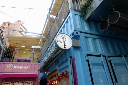タピチ TAPICI ティースタンド なんばAKICHI店(ホットタピオカドリンク) (6)
