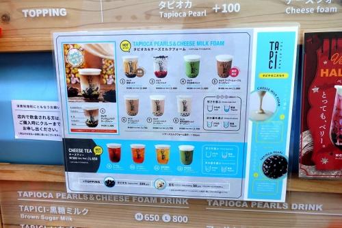 タピチ TAPICI ティースタンド なんばAKICHI店(ホットタピオカドリンク) (7)