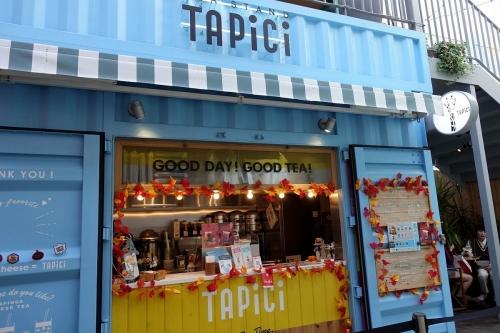 タピチ TAPICI ティースタンド なんばAKICHI店(ホットタピオカドリンク) (14)
