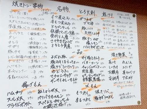 仮)ニュー・ダイトン (8)2