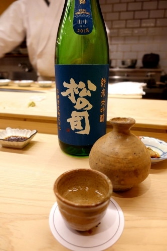 ふく吉 (11)