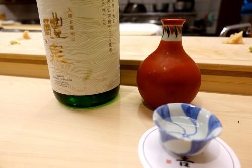 ふく吉 (49)