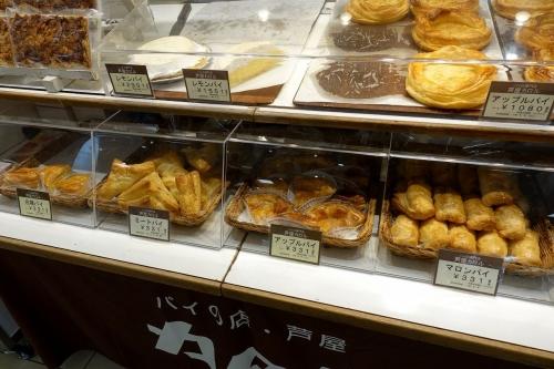 パイの店 芦屋カロル (11)