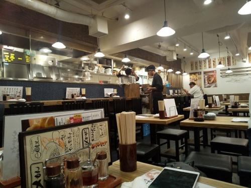 肉汁餃子と190円レモンサワー しんちゃん 谷四店 (9)
