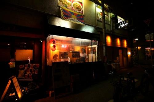 大阪餃子専門店541 コヨイ (20)