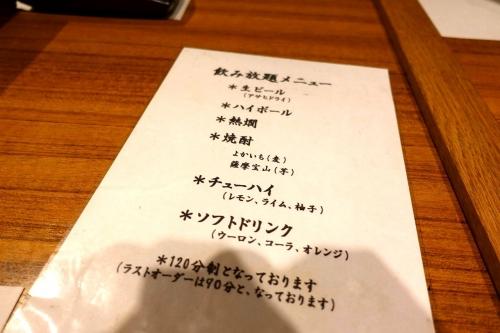 福の舞 心斎橋 (9)