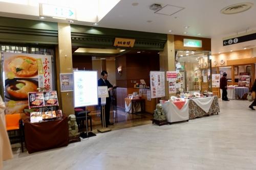 桃谷樓 生駒店 20191117 (36)