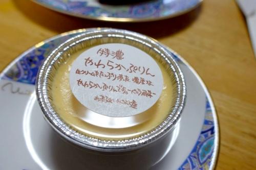 ミナトヤ MINATO-YA (26)
