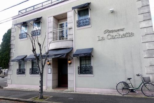 ラ・カシェット La Cachette (48)