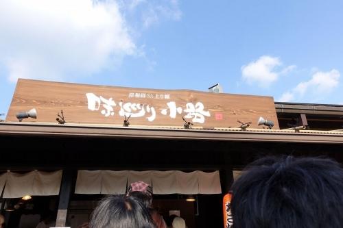 岸和田サービスエリア 上り線 旨いもの横丁 かねしん蒲鉾の串揚げ (1)