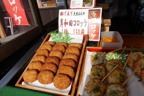 岸和田サービスエリア 上り線 旨いもの横丁 かねしん蒲鉾の串揚げ (9)