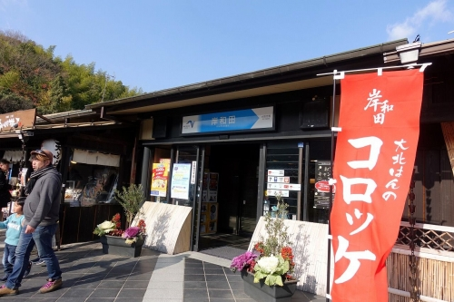 岸和田サービスエリア 上り線 旨いもの横丁 かねしん蒲鉾の串揚げ (26)