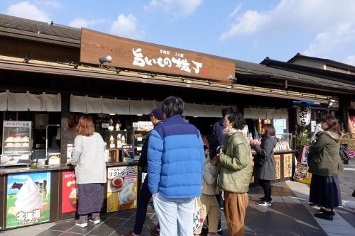 岸和田サービスエリア 上り線 旨いもの横丁 かねしん蒲鉾の串揚げ (29)