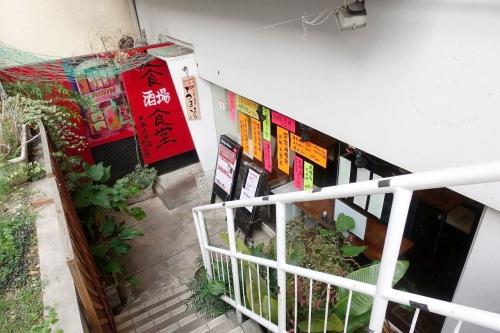 定食酒場食堂 大阪4号店 ゆくる (15)