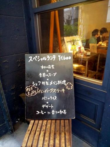 キッチンコトコト kitchen CotoCoto (13)