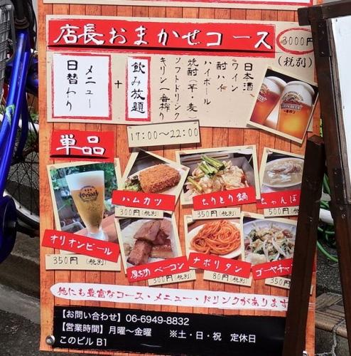 定食酒場食堂 大阪4号店 ゆくる (12)3