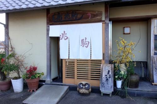 日本料理 すし兆駒 よしこま 202001 (4)