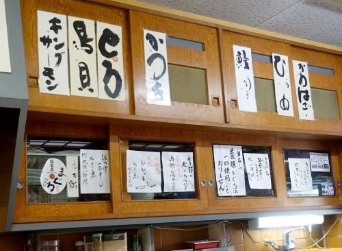 日本料理 すし兆駒 よしこま 202001 (17)2