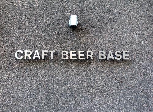 クラフトビアベース CRAFT BEER BASE 追加