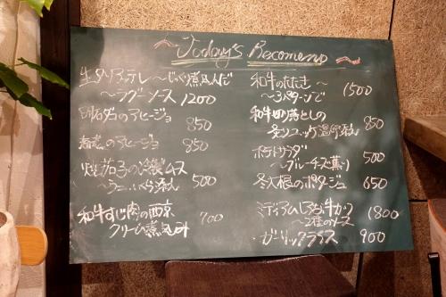 肉彩ビストロひなた (58)