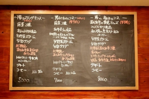 肉彩ビストロひなた (26)