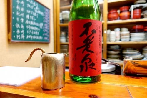 酒や肴 よしむら (3)