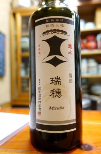 酒や肴 よしむら (4)