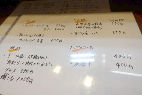 酒や肴 よしむら (8)