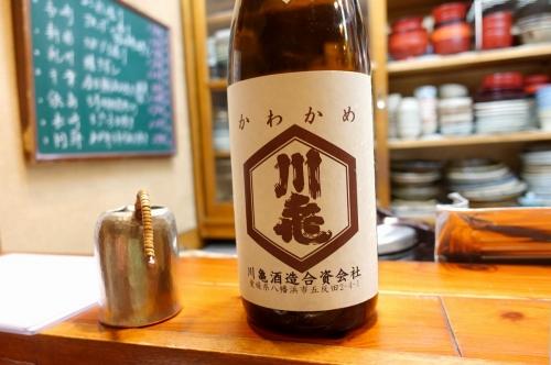 酒や肴 よしむら (2)