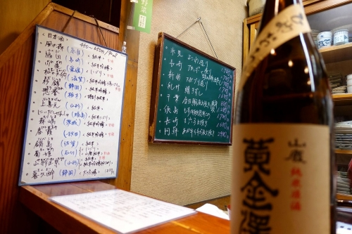 酒や肴 よしむら (1)