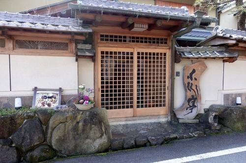 すき焼 小川亭 (6)