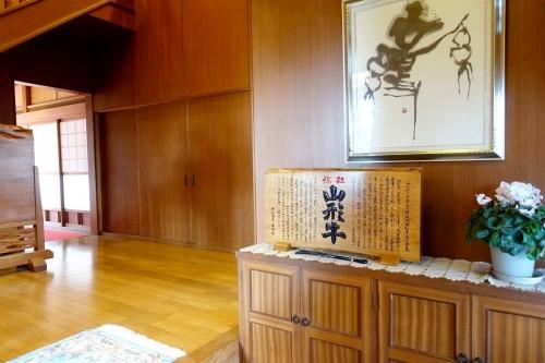 すき焼 小川亭 (9)