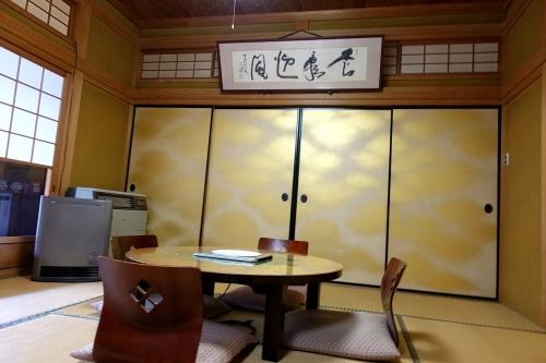 すき焼 小川亭 (45)