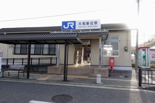 梅乃屋本舗 (8)