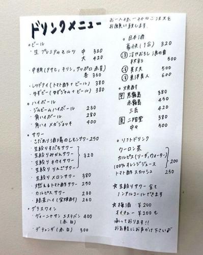 イザカヤ 吾福食堂 追加 (4)