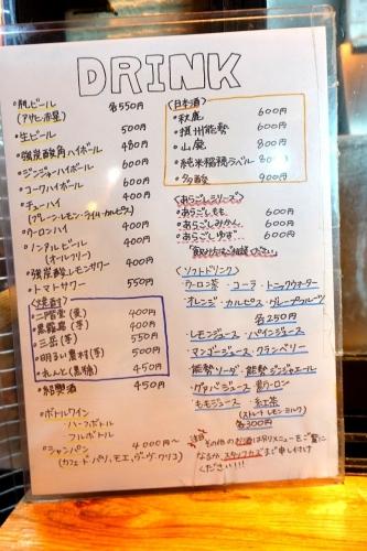 餃子の勝 天満店 (5)