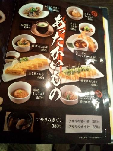 寿司居酒屋 縁 長田店 追加 (6)