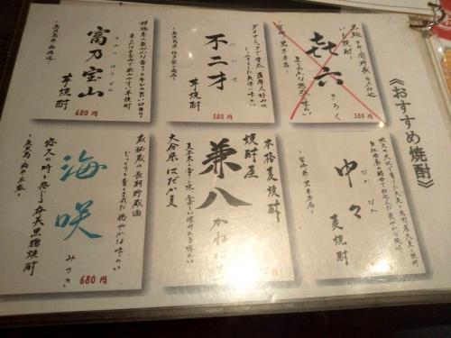 寿司居酒屋 縁 長田店 追加 (9)