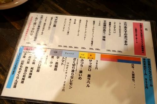 あずき色のマーカス (7)