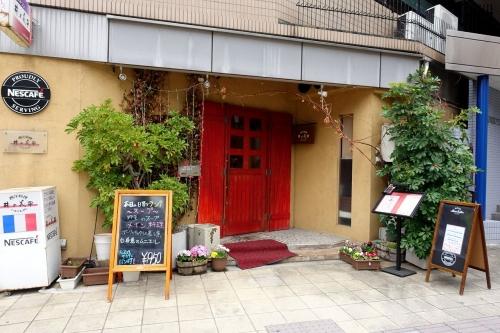 西洋料理 いまとむかし 井上義平 (21)