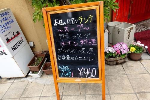 西洋料理 いまとむかし 井上義平 (22)