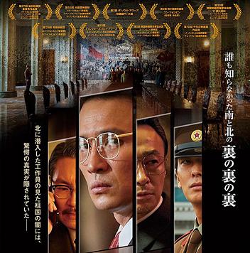 20190729映画工作ポスター