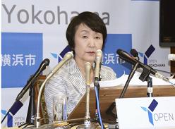 20190823林文子横浜市長