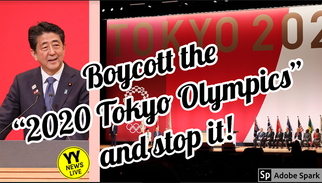 20190829Boycott and stop Tokyo Olympic2020