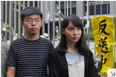 20190830香港雨傘リーダー
