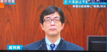 20190920東京地裁詩番長