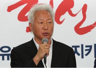 20190924慰安婦は売春婦韓国遠征大教授