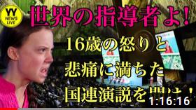 20190930表紙2