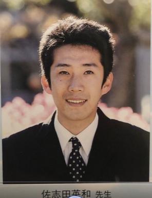 20191011佐志田英和